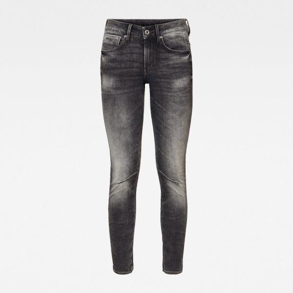 G-STAR Skinny Jeans 10612225