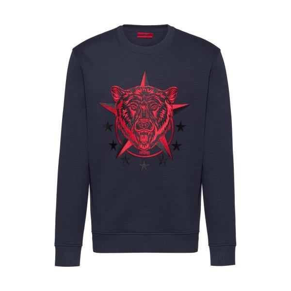 HUGO Sweatshirt 10537604